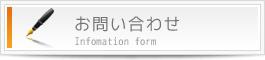 岡崎市のサポート企画