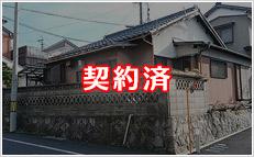 戸崎町土地