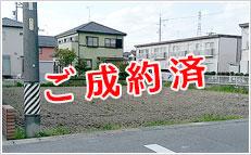 矢作町土地